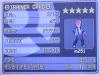 Trainer Card Platinum 5 stars w/1 585 010