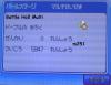 BHM 1P @ 5947 w/Smeargle