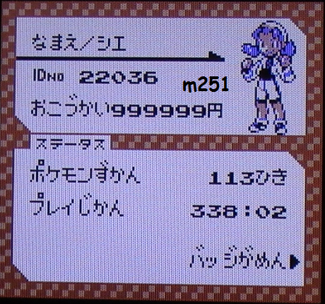 Trainer Card Crystal