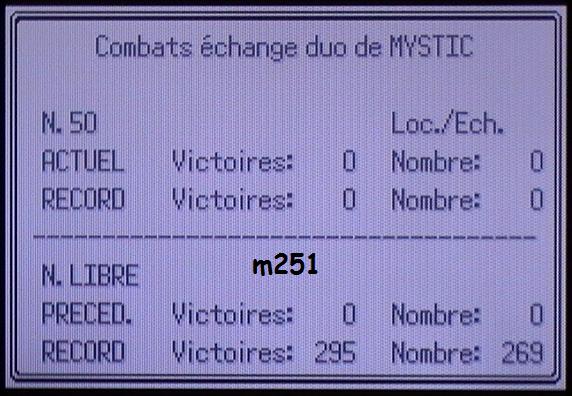 エメラルド バトルファクトリー Emerald BFD @ 295 - Emerald Battle Factory Double : 295