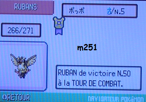 Roucool - Ruban Victoire Lv 50