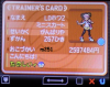 Trainer Card BW2
