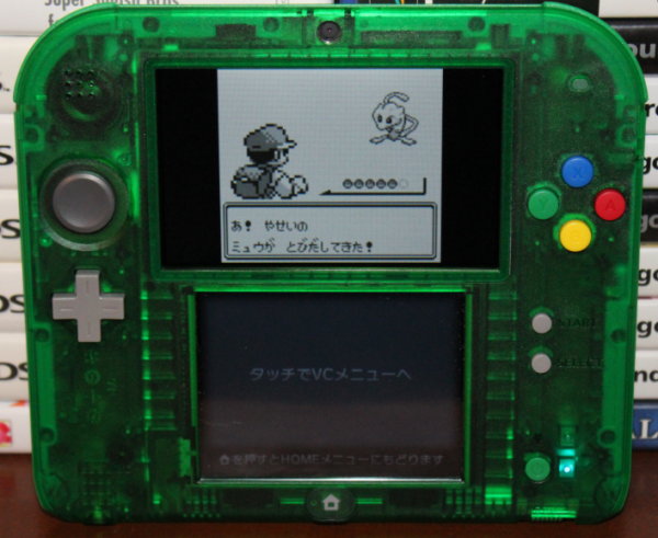 Mew 1G VC 3DS