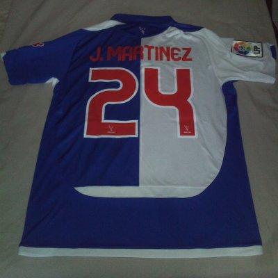 Maillot Extérieur Athletic Club I. Martínez