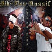 Rap Marocain / Mik-Flow Feat. Mc-Massif Prod (Chkon Ygol)  (2009)
