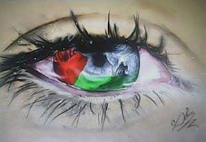 by Siham bouyerbou ( palastine)