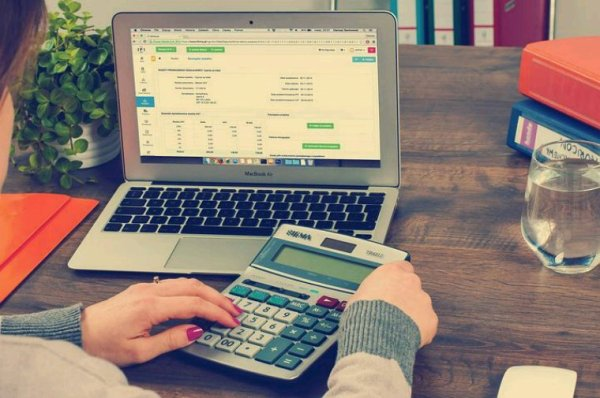 La fiscalité du numérique.