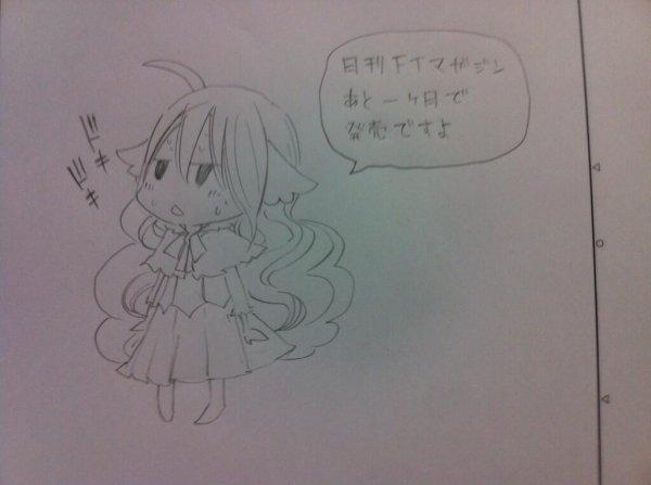 Dessins Hiro Mashima !