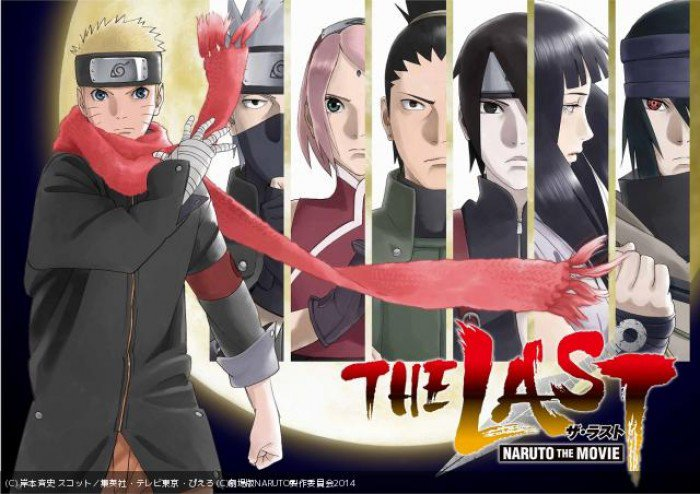 THE LAST the movie