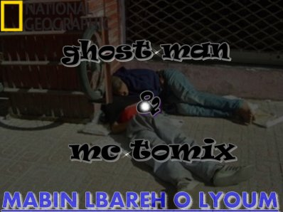 men l9alb  / mabine lbare7 o lyoume ( ghost man & mc tomix ) (2011)