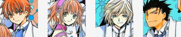 Tsubasa RESERVoir CHRoNiCLE , la perle de la perle. ♥