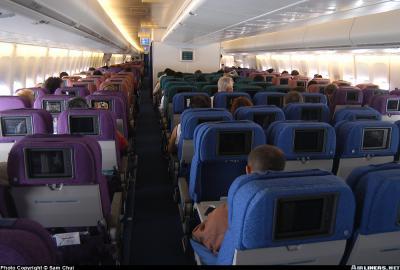 747 4h6 pleins d 39 avions et surtout des 747 de corsairfly for Interieur avion