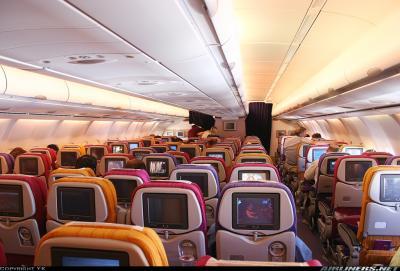 Thai pleins d 39 avions et surtout des 747 de corsairfly for Interieur 747