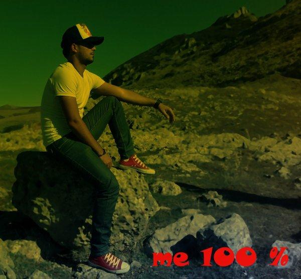 Me OoNly Mee 1oO %
