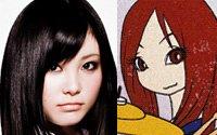 Rina Suzuki (SCANDAL)
