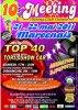 10 ème Meeting Tuning Club Océane le 21 et 22 Mai 2011 à MARCENAIS (33