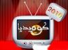 comedia2010-yassin-abdil