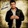 Othmane-Naghma-Zik