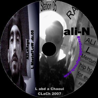 STATION 05 / L ABD ACHAOUI A de L A Rage feat Ali -n (2008)