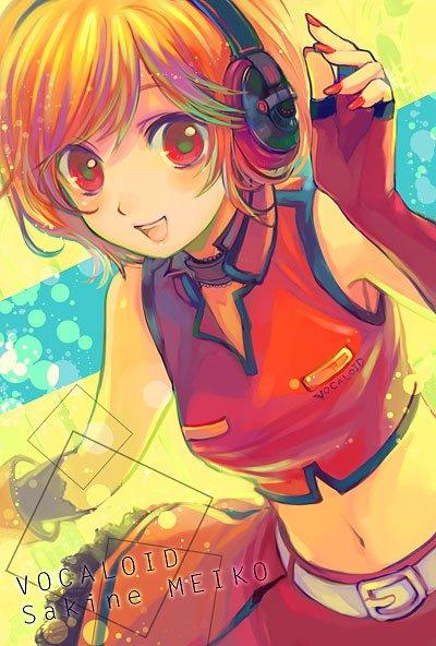 Image Meiko
