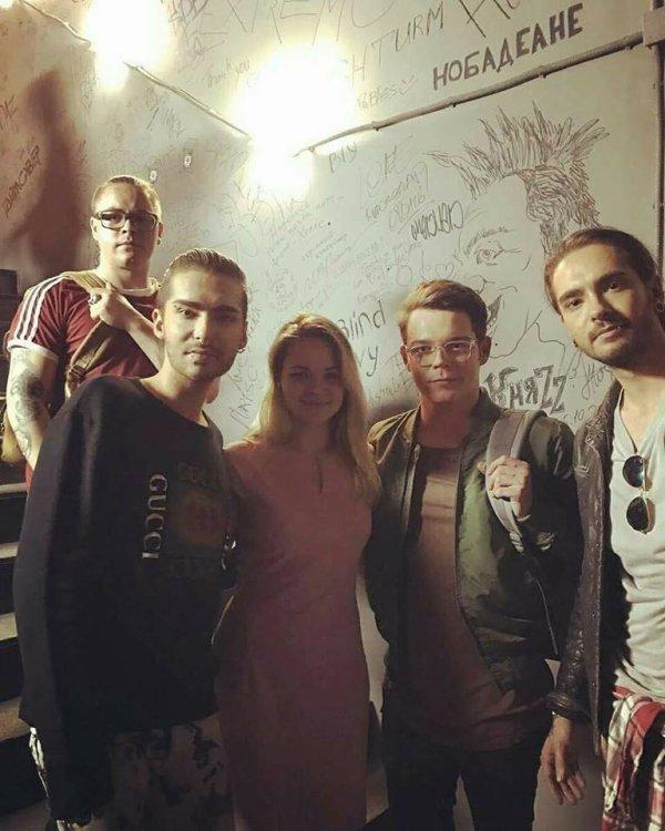 Dream Machine Tour à Krasnodar le 30.04.2017 (Russie)