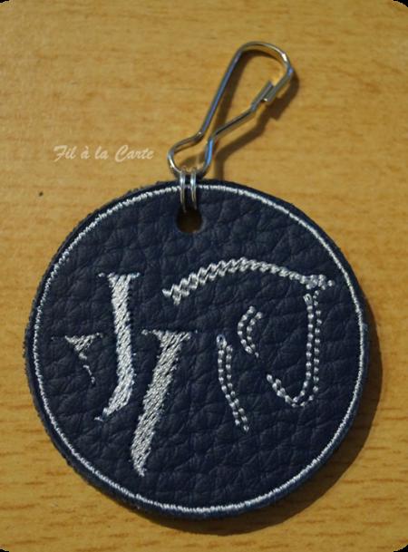 Porte clé JV