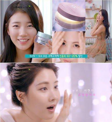 Suzy (miss A), Seohyun (SNSD) et Kim Hyun Joong (SS501) représentent The Face Shop