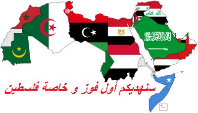 a tout les arabes