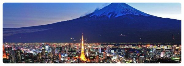 Culture Japonaise !