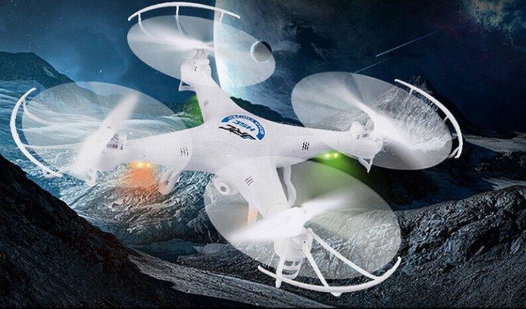 Promu JJRC H5C RC Quadcopter