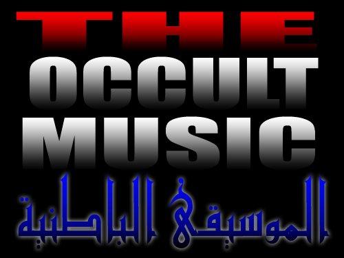 الموسيقى الباطنية