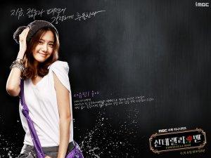 est Yoona datant Seung GI