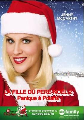 La fille du Père-Noël 2