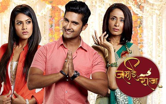 Serie Bollywood