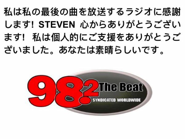 thanks steven and 98.2 THE BEAT