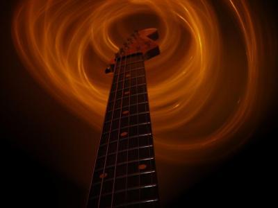 La guitare, pas seulement un objet