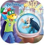 """gervais Russie / Ukraine """"PACMUWKA"""" la magie 2011"""