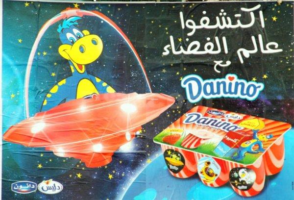 "gervais Tunisie ""DANINO"" les stickers de l' espace 2011"