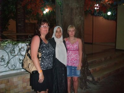 me, my mom and.... =)
