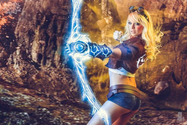 Cosplay d'Ezreal (League of Legend)