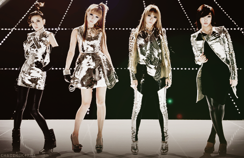 2ne1 - I Am The Best (2011)