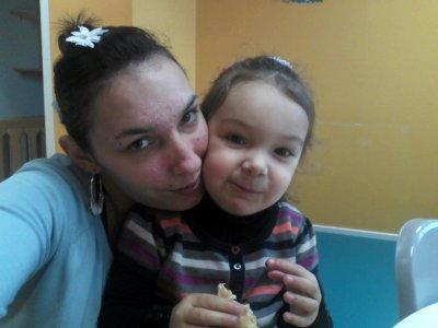ma femme et notre fille d'amour ma vie