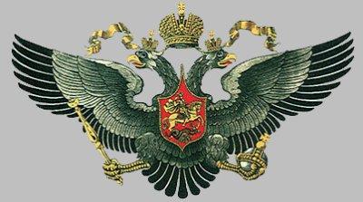 """Poème intitulé """"le dernier tsar"""" pour la troupe entière ;)"""