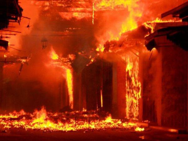 فاس الجديد يحترق