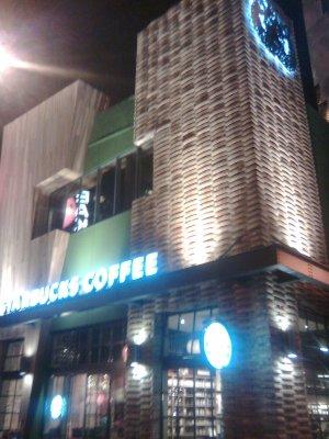 STARBUCKS COFFEE de nuit !