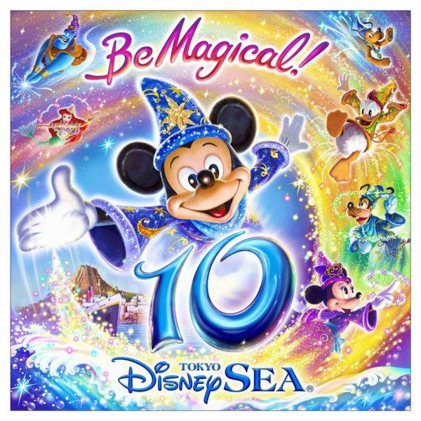 happy birthday Tokyo Disney Sea !