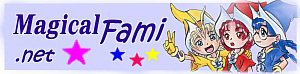 Magical Fami suite