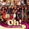 Oh! / Girls' Generation (SNSD)