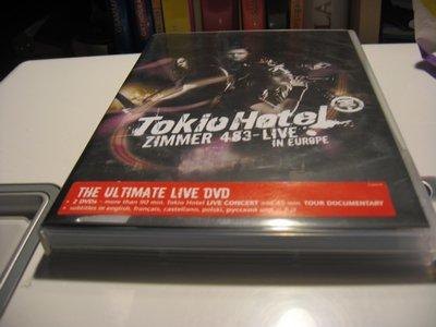 Rayon DVD s'il vous plaît