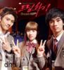 ~ 2AM - Jinwoon and Changmin ♪ ~